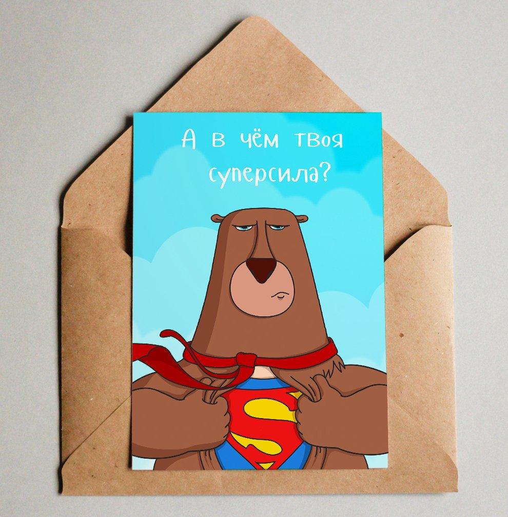Картинки, стать героем открытки